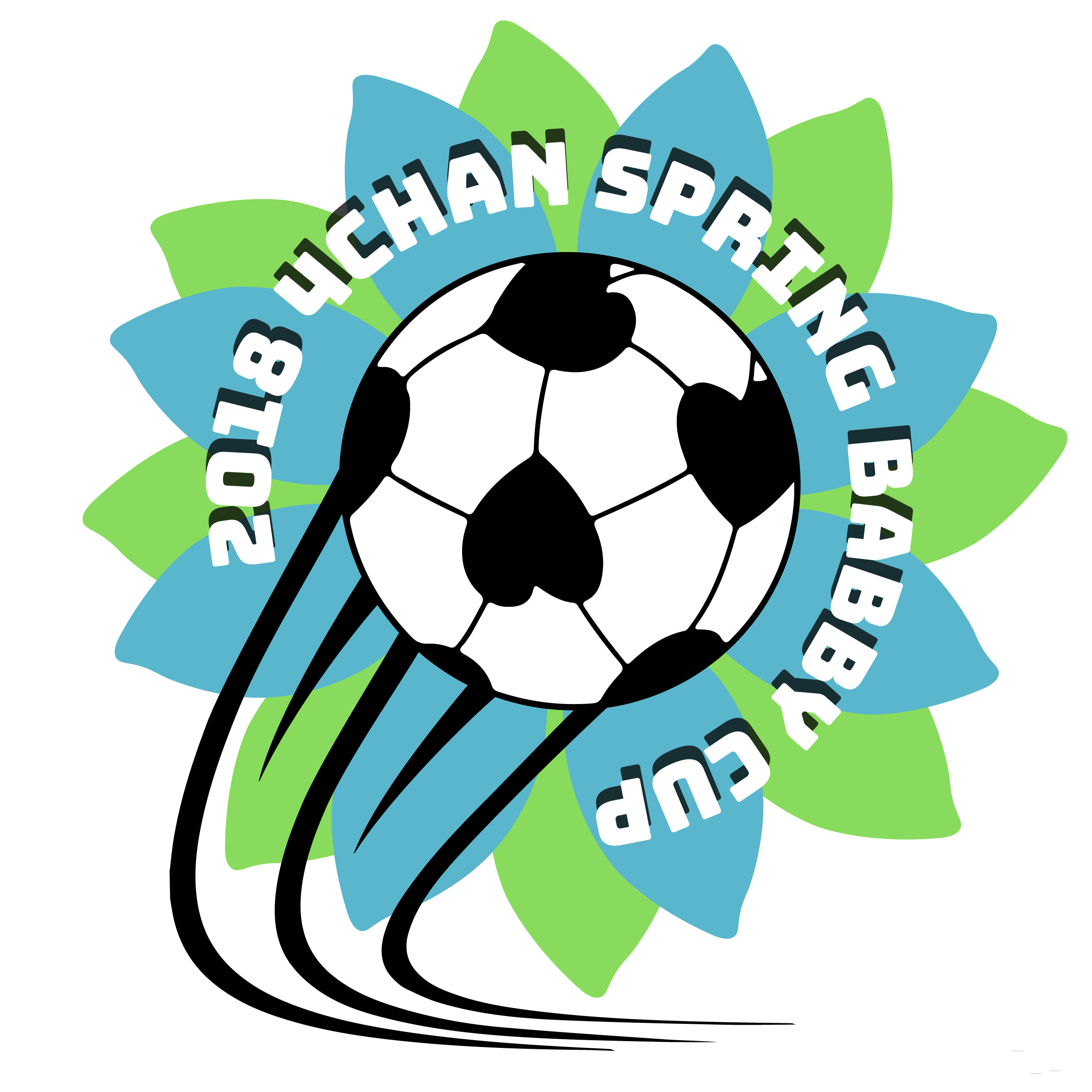 2018 4chan Spring Babby Cup